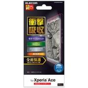 PD-XACEFLFPSRG [Xperia Ace 用 フルカバーフィルム 衝撃吸収/スムース/透明/防指紋/高光沢]