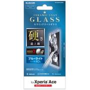 PD-XACEFLGGCBL [Xperia Ace 用 ガラスフィルム セラミックコート/ブルーライトカット]