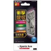 PD-XACEFLPKRG [Xperia Ace 用 フルカバーフィルム 衝撃吸収/傷リペア/透明/防指紋]