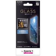PM-X1FLGG [Xperia 1 ガラスフィルム 0.33mm]