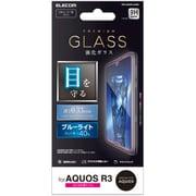 PM-AQR3FLGGBL [AQUOS R3用 ガラスフィルム 0.33mm ブルーライトカット]