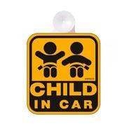 SF-4 [セーフティサイン 内貼り 吸盤タイプ CHILD IN CAR]