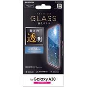 PM-GSA30FLGG [Galaxy A30 ガラスフィルム 0.33mm 液晶保護フィルム]