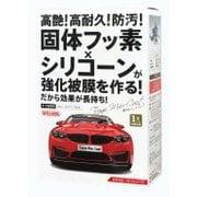 1301 [艶MAXコート 中/大型車用 高艶・高耐久・防汚 95ml]