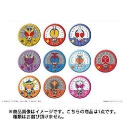 平成仮面ライダーシリーズ ヘイセイ仮面ライダートレーディングカンバッジ VoL.2 1pcs
