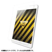 BSIPD1907FASG [iPad mini 用 液晶保護フィルム 耐衝撃/高光沢]