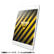 BSIPD1907FAST [iPad mini 用 液晶保護フィルム 耐衝撃/スムースタッチ]