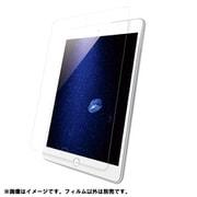 BSIPD1907FBCG [iPad mini 用 液晶保護フィルム ブルーライトカット/高光沢]