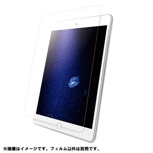 BSIPD1907FBCT [iPad mini 用 液晶保護フィルム ブルーライトカット/スムースタッチ]