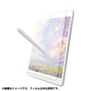 BSIPD1907FPLBC [iPad mini 用 液晶保護フィルム 紙感覚/ブルーライトカット付き]