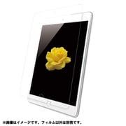 BSIPD1907FG [iPad mini 用 液晶保護フィルム 指紋防止/高光沢]