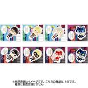 P5 Design Produced by Sanrio ふぉーちゅんホシアクリルスタンド 1pcs