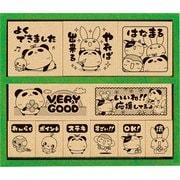 木製ごほうびスタンプ SDH-116 パンダのたぷたぷ