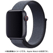 AppleWatch44mm Sport Band3 Storm Gray