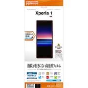 G1692XP1 [Xperia 1 用 保護フィルム 光沢/防指紋]