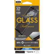 3DG1712XP1 [Xperia 1 用 3D ガラスパネル 全面保護 Dragontrail X ガラス ブラック]