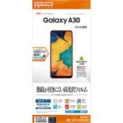 G1805SCV43 [Galaxy A30 用 保護フィルム 光沢/防指紋]