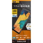 UG1806SCV43 [Galaxy A30 用 保護フィルム 薄型/TPU/光沢/防指紋]