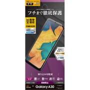 UT1807SCV43 [Galaxy A30 用 保護フィルム 薄型/TPU/反射防止]