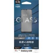GP1808SCV43 [Galaxy A30 用 ガラスパネル 光沢]