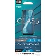 GE1809SCV43 [Galaxy A30 用 ガラスパネル ブルーライトカット]