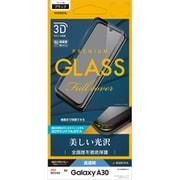 3S1810SCV43 [Galaxy A30 用 3D ガラスパネル 全面保護 ブラック 光沢]