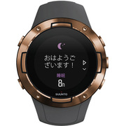 SS050302000 [SUUNTO 5 G1 GRAPHITE COPPER (スント5 グラファイト カッパー) 正規輸入品]