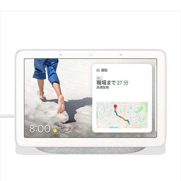 GA00516-JP [Google Nest Hub スマートディスプレイ チョーク]