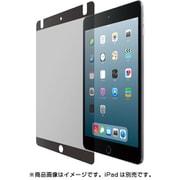 TB-A19SFLNSPF4 [iPad mini のぞき見防止 着脱式 360度 液晶保護フィルム]