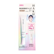 HAKU 薬用 美白美容液ファンデ 限定セット オークル10 やや明るめの肌色