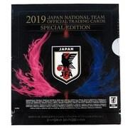 EPOCH 2019 サッカー日本代表 オフィシャルトレーディングカード スペシャルエディション 1パック [トレーディングカード]