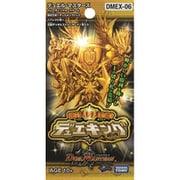 DMEX-06 デュエル・マスターズTCG 絶対王者!! デュエキングパック 1パック [トレーディングカード]
