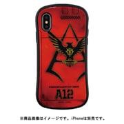 GD-94B [iPhone XS/X ハイブリッドガラスケース 機動戦士ガンダム シャア エンブレム]