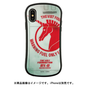 GD-97A [iPhone XS/X ハイブリッドガラスケース 機動戦士ガンダムUC ビスト財団]