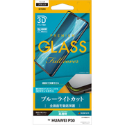 3E1783P30 [HUAWEI P30 用 3D ガラスパネル 全面保護 ブラック ブルーライトカット]