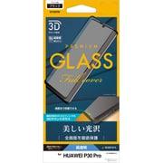 3S1786P30P [HUAWEI P30 Pro 用 3D ガラスパネル 全面保護 ブラック 光沢]