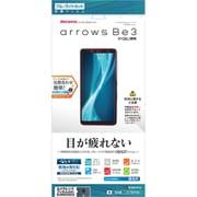 E1762F02L [arrows Be3 F-02L 高光沢 ブルーライトカット 平面保護 液晶保護フィルム]