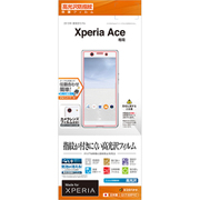 G1715XP1C [Xperia Ace 高光沢防指紋 平面保護 液晶保護フィルム]