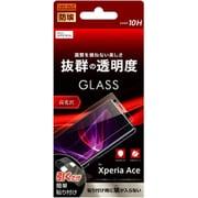 RT-RXPAF/BSCG [Xperia Ace 用 保護ガラス 光沢]