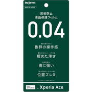 IN-RXPAFT/UH [Xperia Ace 指紋/反射防止 さらさらタッチ 薄型 液晶保護フィルム]