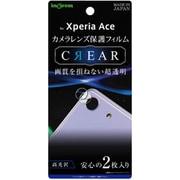 IN-XPAFT/CA [Xperia Ace 光沢 カメラレンズ保護フィルム]
