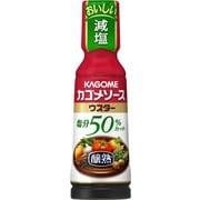 カゴメ醸熟ソース 塩分50%カット ウスター 180ml