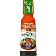 カゴメ醸熟ソース 塩分50%カット 中濃 180ml
