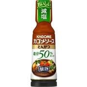 カゴメ醸熟ソース 塩分50%カット とんかつ 180ml
