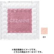 セザンヌ シングルカラーアイシャドウ 01