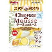 カップdeドルチェ チーズ風味ムース 16g×7個入 [犬用おやつ]