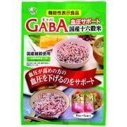 機能性表示食品GABA国産十六穀米 75g 15g×5袋