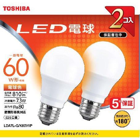 LDA7L-G/K60V1P [60W 広配光 L色 2P]