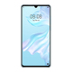 HUAWEI P30 Breathing Crystal [Android 9.0搭載 6.1インチ OLED トリプルカメラ搭載 SIMフリースマートフォン]