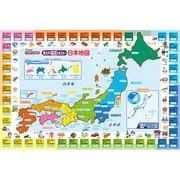 スイスイおえかき 答えがでてくるポスター 日本地図 [対象年齢:5歳~]